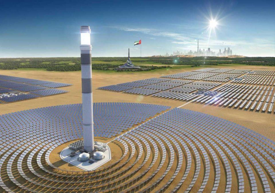 Фото: arabianbusiness.com